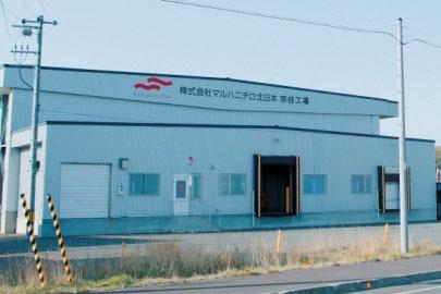 マルハニチロ工場写真