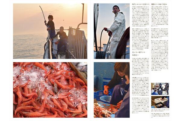 東北食べる通信記事写真