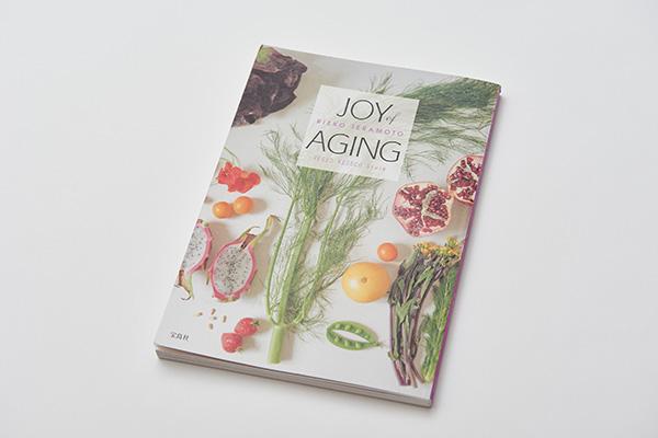 「JOY of AGING」