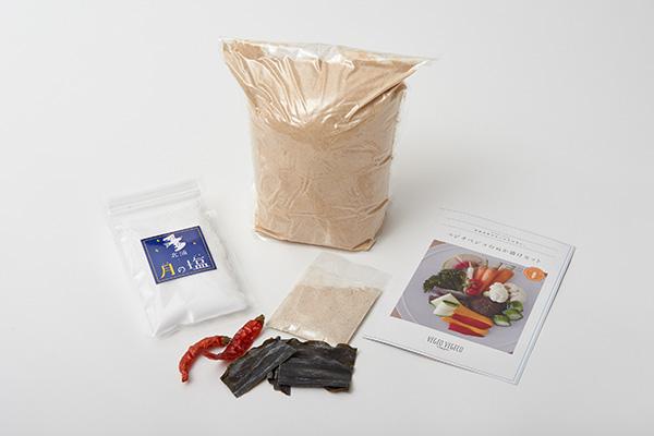 「有機JAS認証の米糠と天然塩で作るぬか漬けキット」