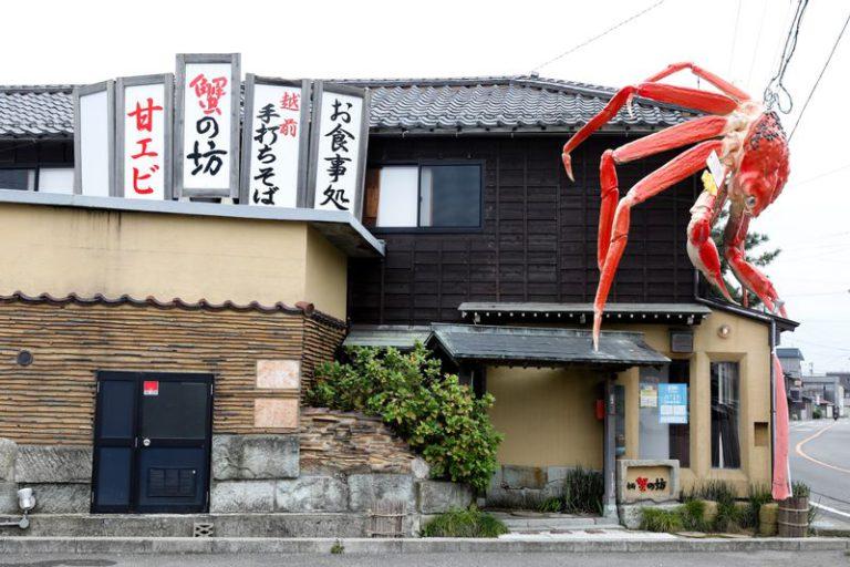 越前蟹の坊の店舗外観