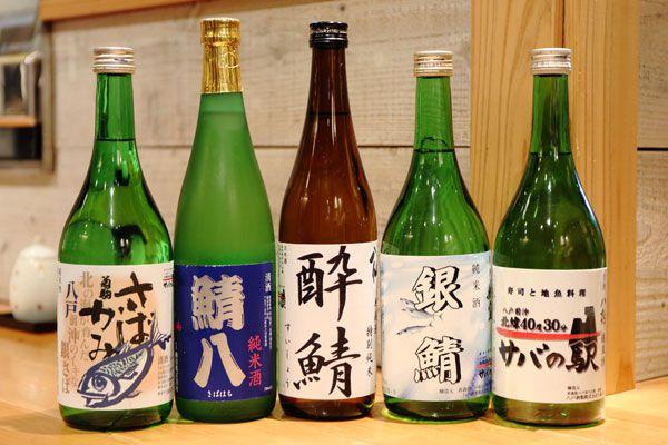 日本酒写真