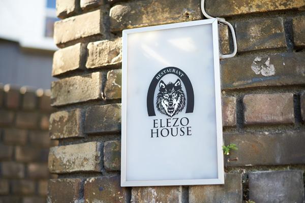 ELEZO・HOUSE