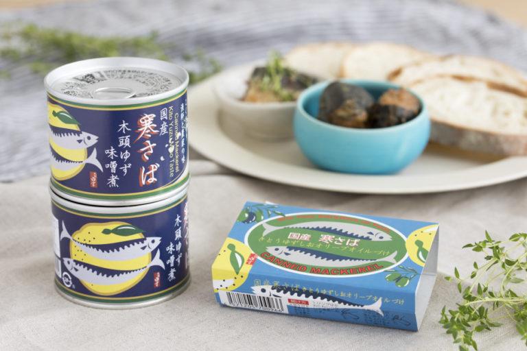 正統風味馨香縈繞的「木頭柚 寒鯖罐頭」