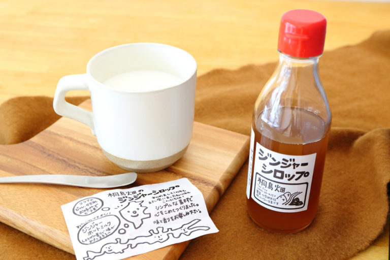 Shimanto Ginger Syrup Warms You with the Power of the Earth