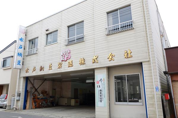 水戸納豆製造株式会社