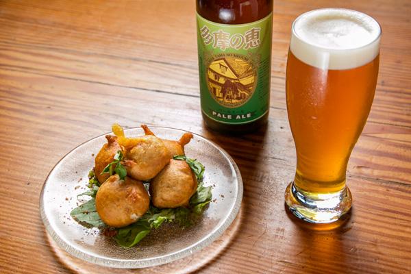 地ビール「多摩の恵」+酒粕クリームチーズとろーり唐揚げ