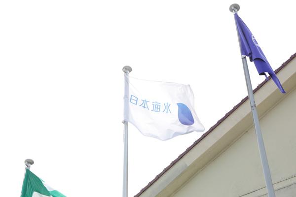 株式会社日本海水 赤穂工場