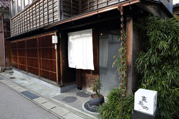 亀寿司写真