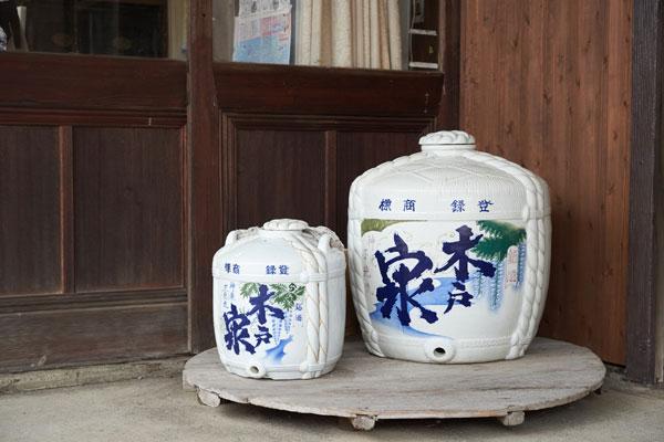 蔵元「木戸泉」の写真