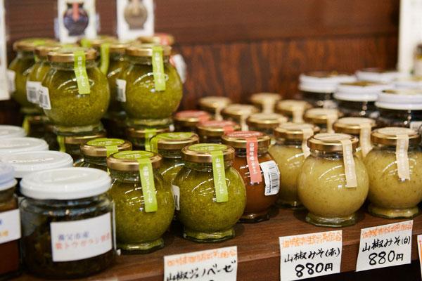 朝倉山椒商品写真