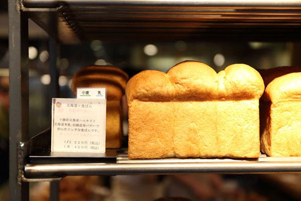 とかち小麦ヌーヴォー写真