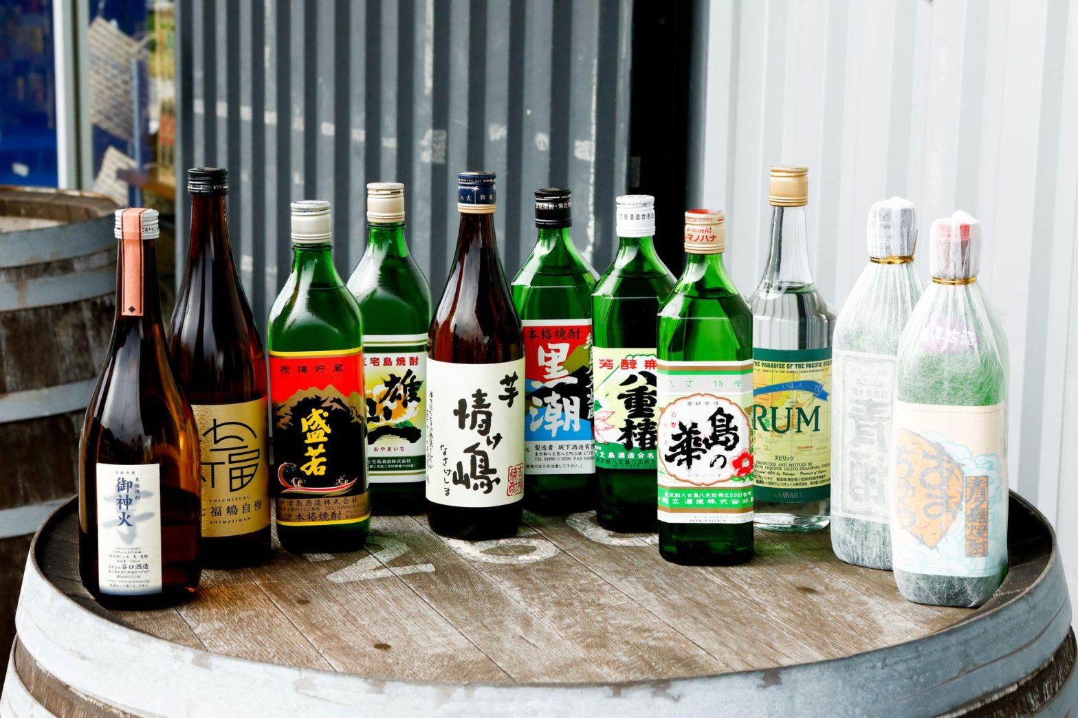 東京の島酒