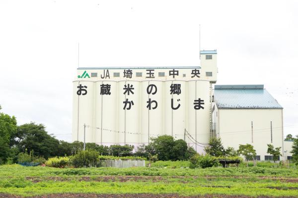 JA埼玉中央