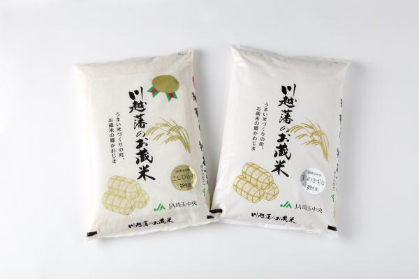 川越藩のお蔵米