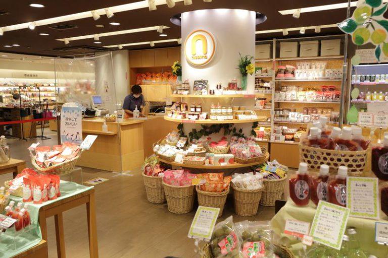 ニッコリーナエキュート東京店