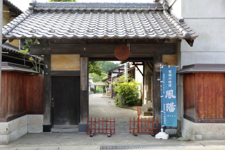 内ヶ崎酒造店